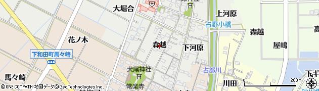 愛知県岡崎市野畑町(森越)周辺の地図