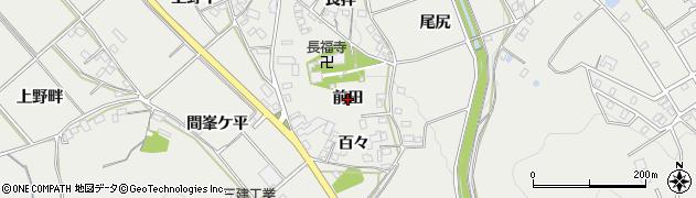 愛知県岡崎市竜泉寺町(前田)周辺の地図