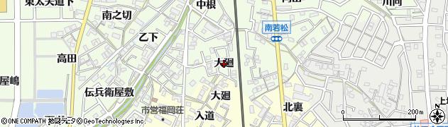愛知県岡崎市若松町(大廻)周辺の地図