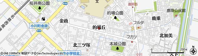 愛知県安城市小川町(的場丘)周辺の地図