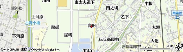 愛知県岡崎市若松町(高田)周辺の地図