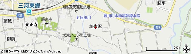 愛知県新城市川路(加生沢)周辺の地図