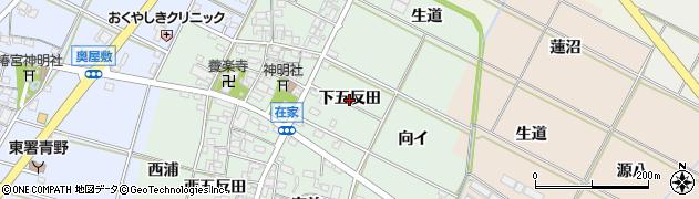 愛知県岡崎市在家町(下五反田)周辺の地図