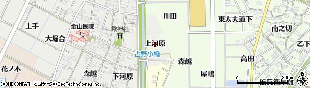 愛知県岡崎市野畑町(上河原)周辺の地図