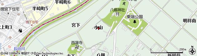 愛知県安城市東端町(小山)周辺の地図