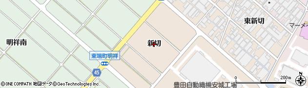 愛知県安城市根崎町(新切)周辺の地図