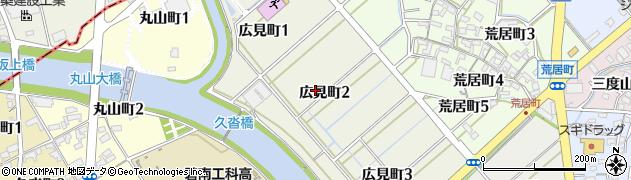 愛知県碧南市広見町周辺の地図