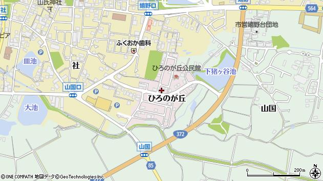 〒673-1432 兵庫県加東市ひろのが丘の地図