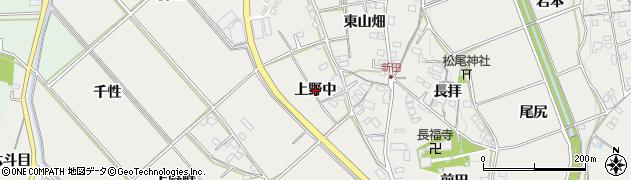 愛知県岡崎市竜泉寺町(上野中)周辺の地図