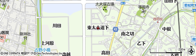 愛知県岡崎市若松町(東太夫道下)周辺の地図