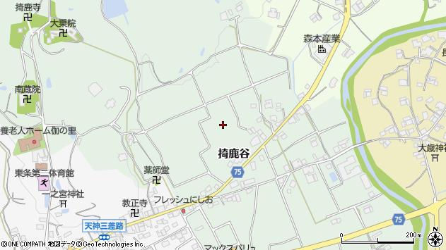 〒673-1312 兵庫県加東市掎鹿谷の地図