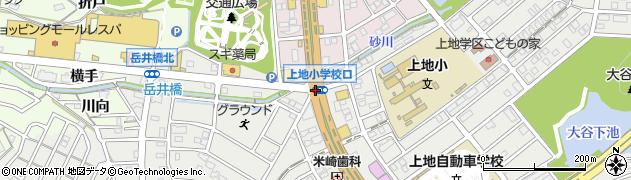 上地小学校口周辺の地図