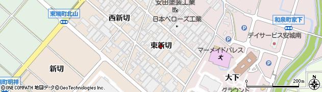 愛知県安城市根崎町(東新切)周辺の地図