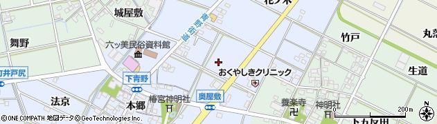 愛知県岡崎市下青野町(奥屋敷)周辺の地図