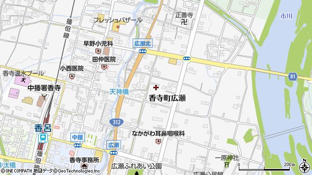 〒679-2142 兵庫県姫路市香寺町広瀬の地図