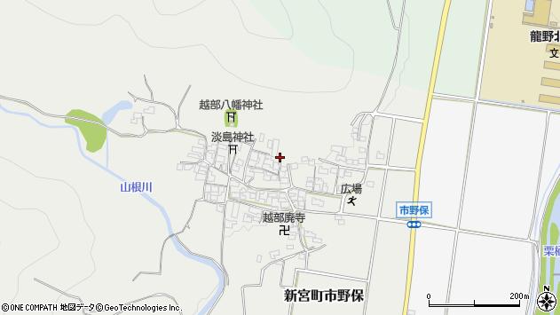 〒679-4331 兵庫県たつの市新宮町市野保の地図