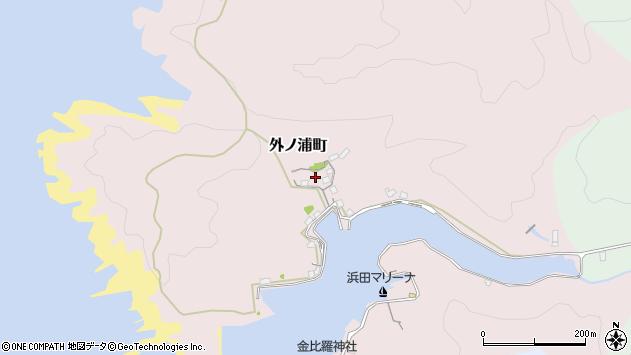 〒697-0001 島根県浜田市外ノ浦町の地図