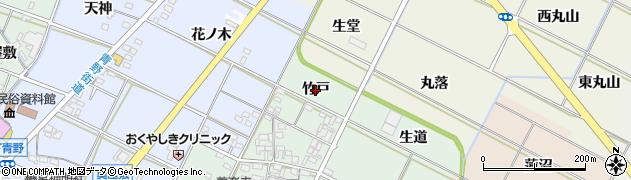 愛知県岡崎市在家町(竹戸)周辺の地図