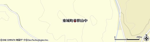広島県庄原市東城町帝釈山中周辺の地図