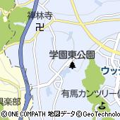 関西学院大学 神戸三田キャンパス