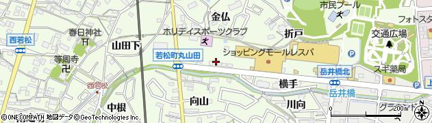 愛知県岡崎市若松町(丸山田)周辺の地図