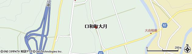 広島県庄原市口和町大月周辺の地図