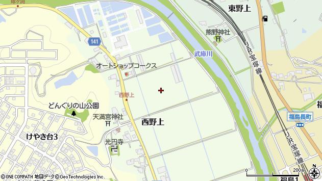 〒669-1314 兵庫県三田市西野上の地図