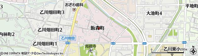 愛知県半田市飯森町周辺の地図