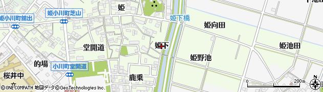 愛知県安城市姫小川町(姫下)周辺の地図