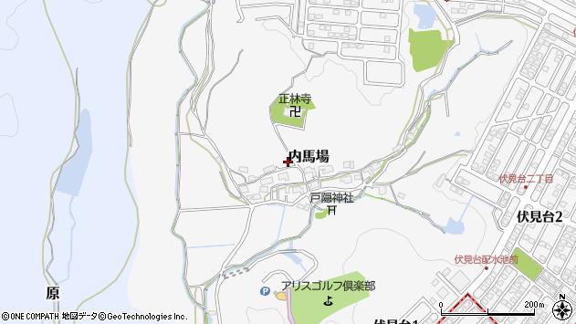 〒666-0241 兵庫県川辺郡猪名川町内馬場の地図