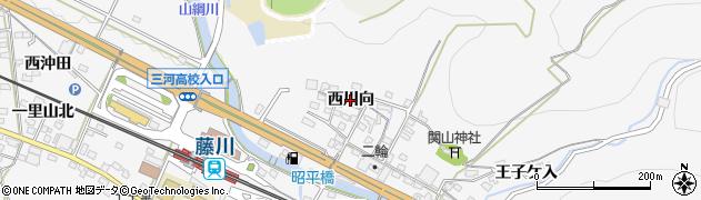 愛知県岡崎市藤川町(西川向)周辺の地図