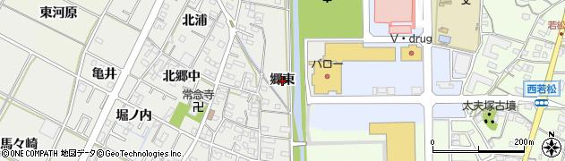 愛知県岡崎市野畑町(郷東)周辺の地図