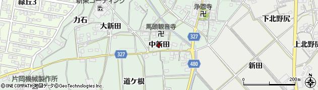 愛知県岡崎市美合町(中新田)周辺の地図