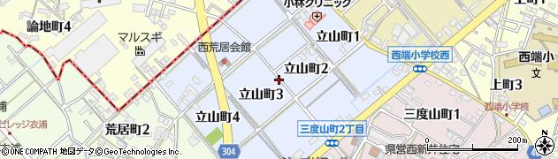 愛知県碧南市立山町周辺の地図