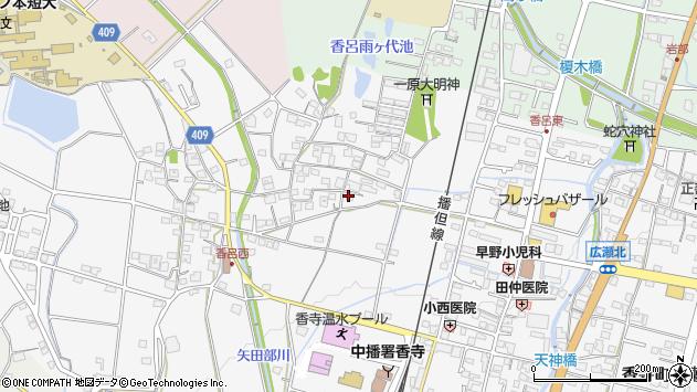 〒679-2151 兵庫県姫路市香寺町香呂の地図