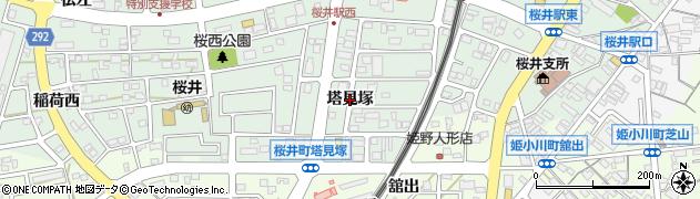 愛知県安城市桜井町(塔見塚)周辺の地図