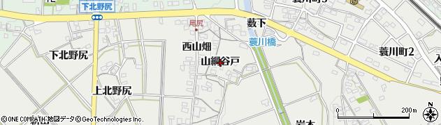 愛知県岡崎市竜泉寺町(山綱谷戸)周辺の地図