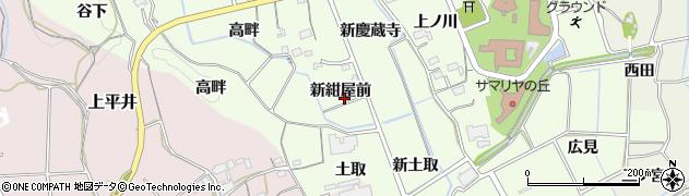 愛知県新城市矢部(新紺屋前)周辺の地図