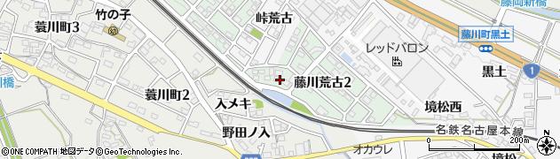 愛知県岡崎市藤川荒古周辺の地図