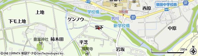 愛知県岡崎市牧平町(栗下)周辺の地図