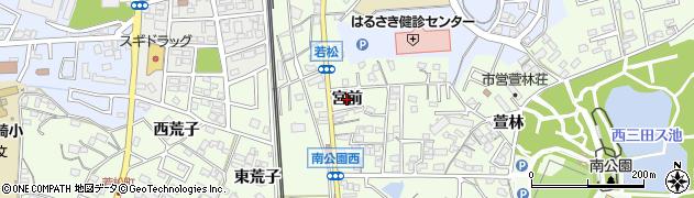 愛知県岡崎市若松町(宮前)周辺の地図