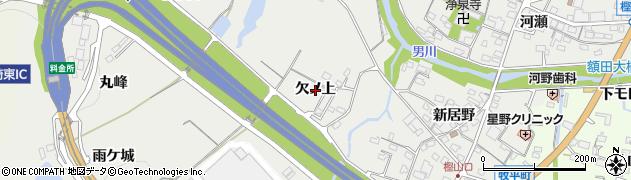 愛知県岡崎市樫山町(欠ノ上)周辺の地図