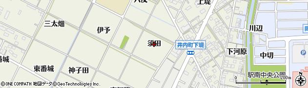 愛知県岡崎市井内町(須田)周辺の地図