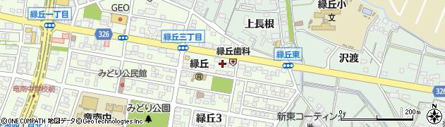 ほかほか弁当緑ヶ丘店周辺の地図