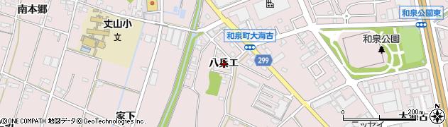 愛知県安城市和泉町(八兵エ)周辺の地図