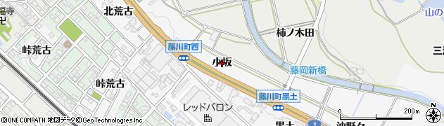 愛知県岡崎市藤川町(小坂)周辺の地図