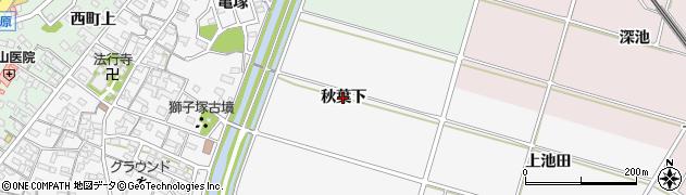 愛知県安城市東町(秋葉下)周辺の地図