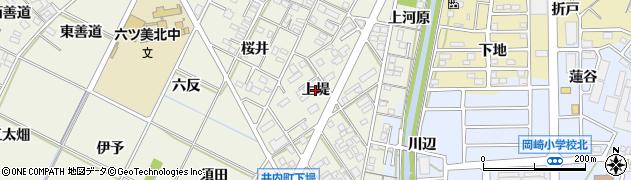 愛知県岡崎市井内町(上堤)周辺の地図