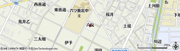 愛知県岡崎市井内町(六反)周辺の地図