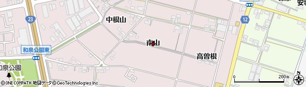 愛知県安城市和泉町(南山)周辺の地図